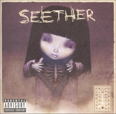 cd seether finding beauty in negative spaces