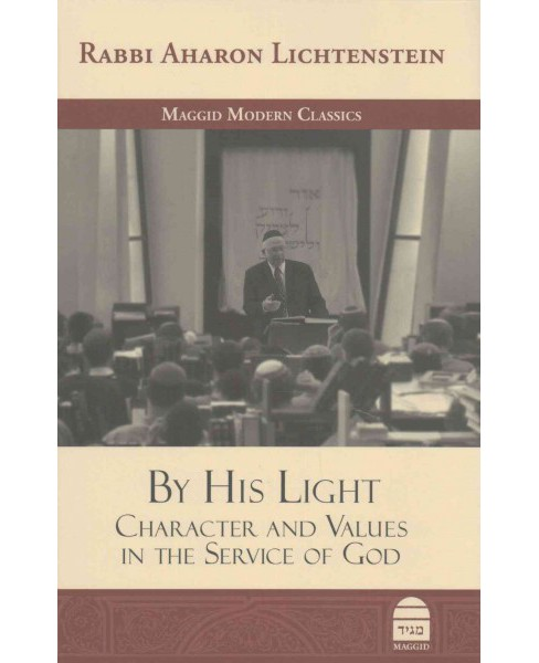 By His Light : Character and Values in the Service of God (Hardcover) (Aharon Lichtenstein) - image 1 of 1