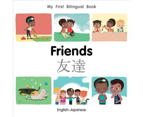 Friends : English-Japanese -  (My First Bilingual Book) (Hardcover) - image 1 of 1