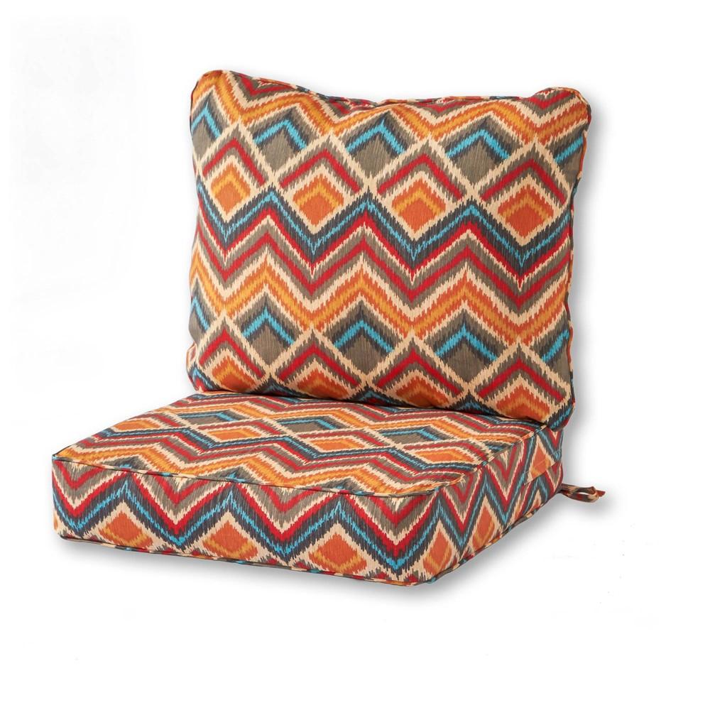Image of 2pc Outdoor Deep Seat Cushion Set Surreal - Kensington Garden