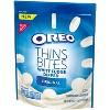 Oreo Thins Bites White Fudge Dipped Original Sandwich Cookies - 6.4oz - image 3 of 3