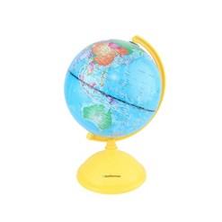 Smithsonian Augmented Reality Light Up Globe