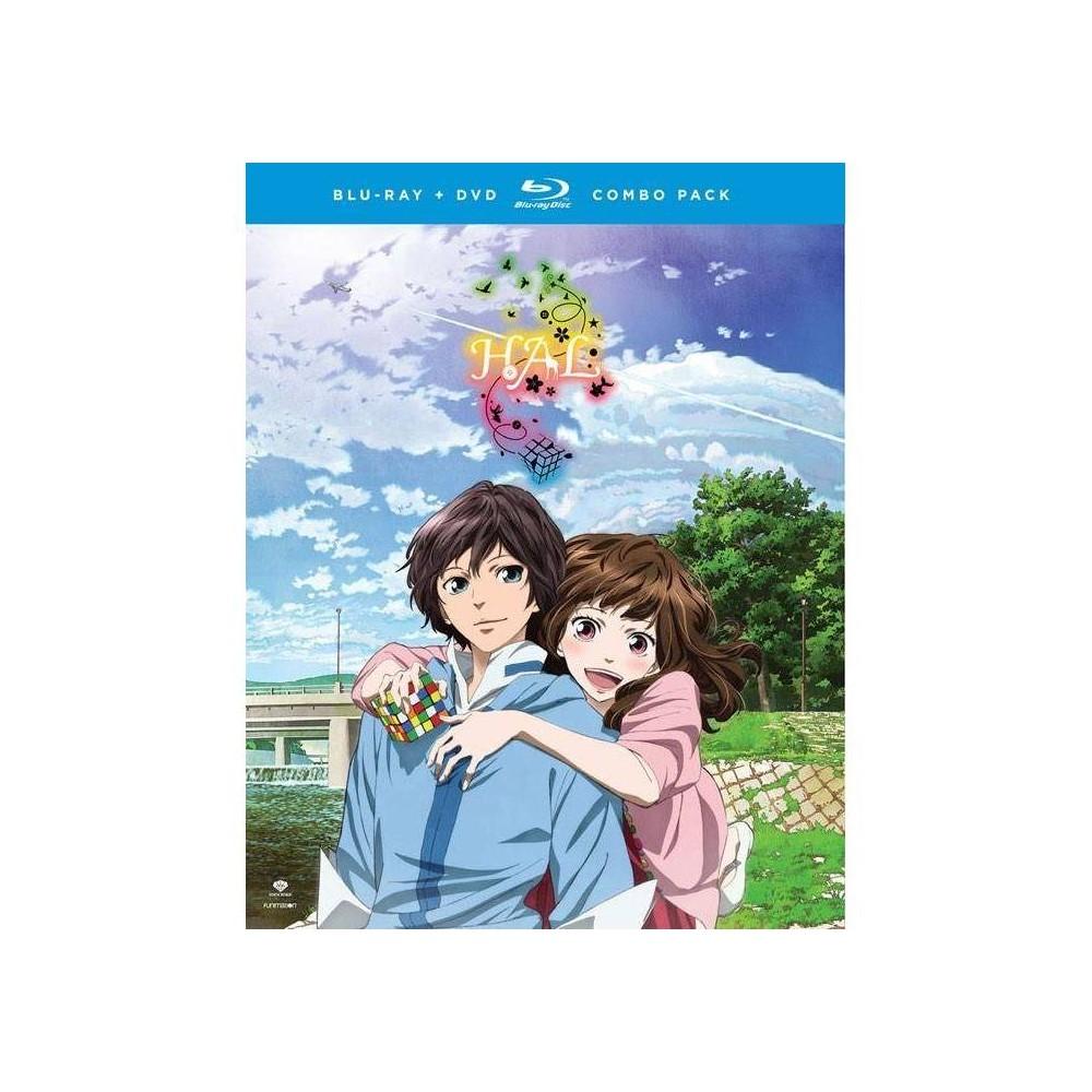 Hal-movie (Blu Ray/Dvd) (2discs) (Blu-ray) Hal-movie (Blu Ray/Dvd) (2discs) (Blu-ray)