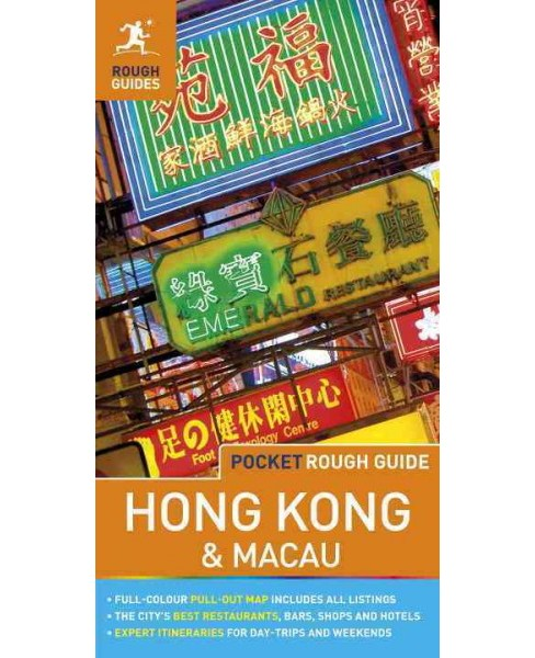 Pocket Rough Guide to Hong Kong & Macau (Paperback) (David  Leffman) - image 1 of 1
