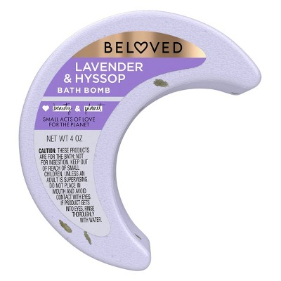 Beloved Lavender & Hyssop Bath Bomb - 1ct/3.9oz
