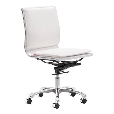 Ergonomic Upholstered Adjustable Armless Office Chair - White - ZM Home