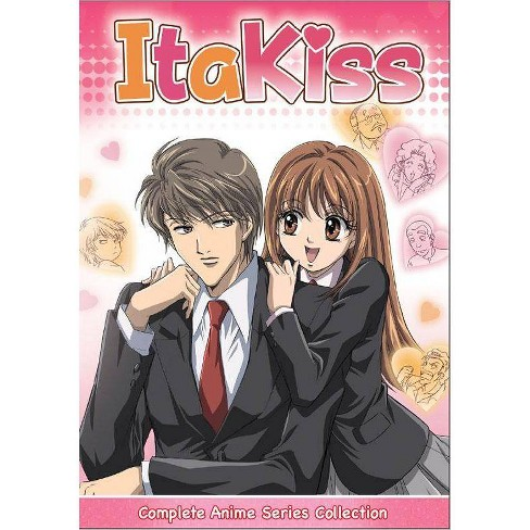 Itakiss: The Complete Anime Series (DVD) - image 1 of 1