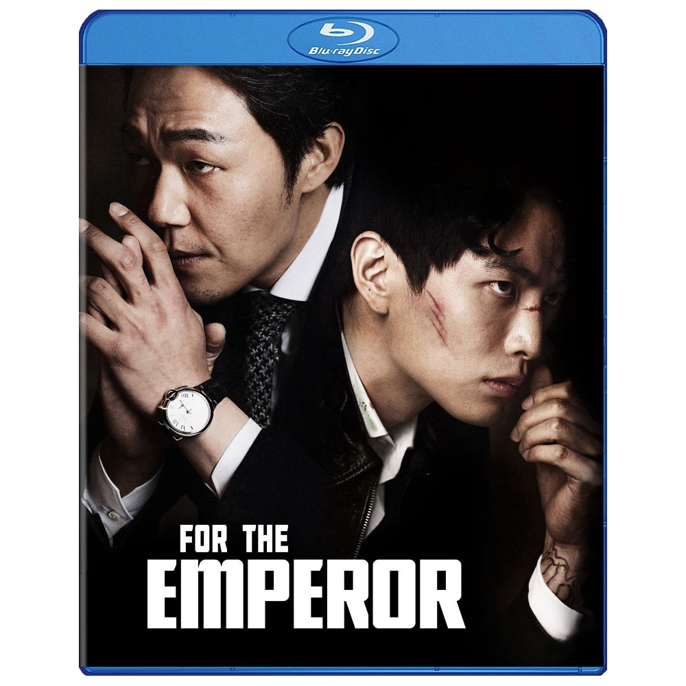 For The Emperor (Blu-ray)