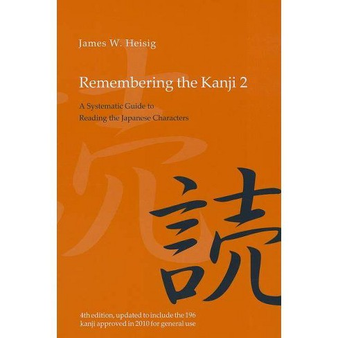 Remembering the Kanji 2 - 4th Edition by  James W Heisig (Paperback) - image 1 of 1