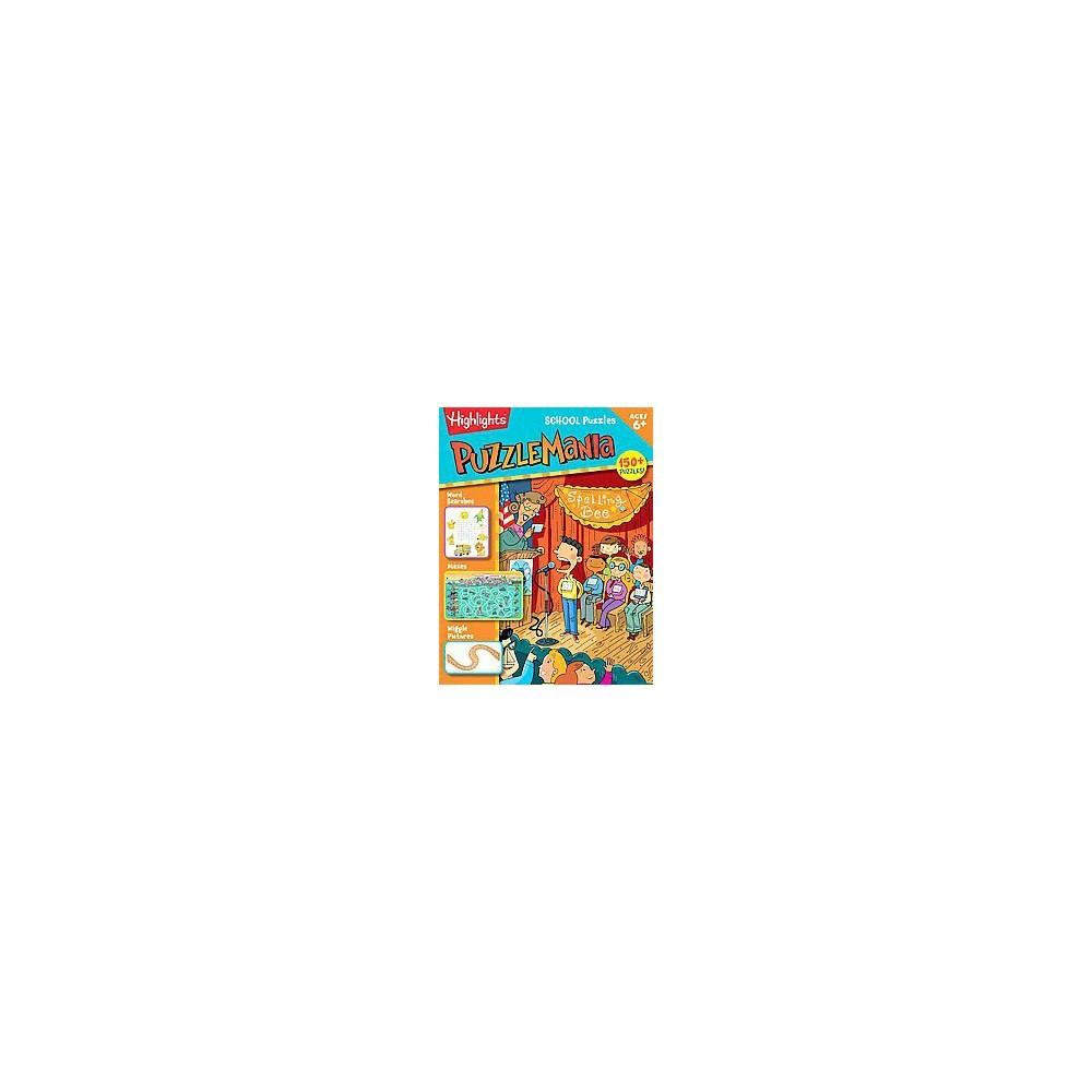 Puzzlemania School Puzzles (Paperback)