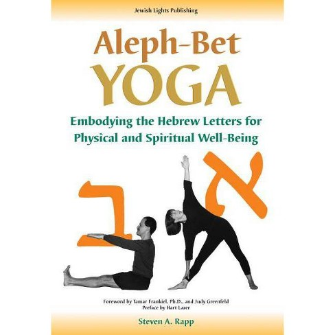 Aleph-Bet Yoga - by  Stephen A Rapp (Paperback) - image 1 of 1
