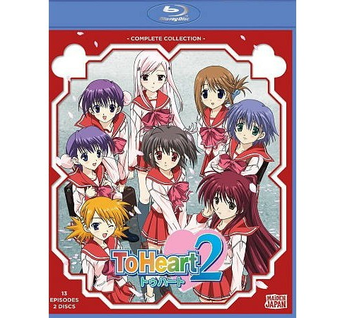 To Heart 2:Season 2 Collection (Blu-ray) - image 1 of 1