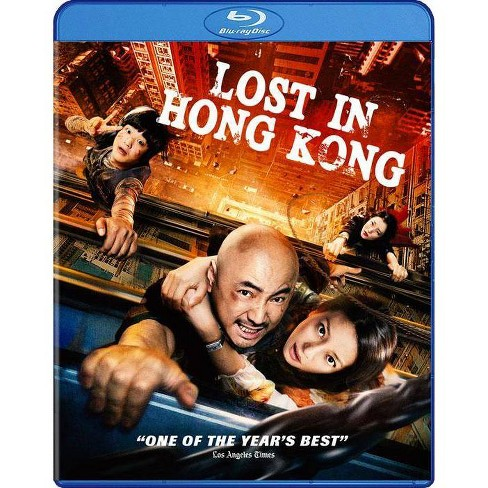 Lost In Hong Kong (Blu-ray) - image 1 of 1