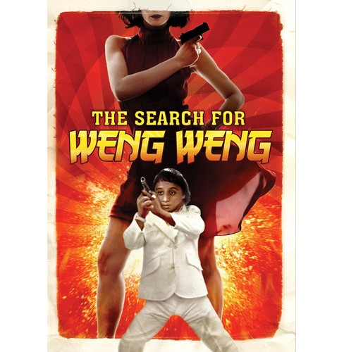 Search For Weng Weng (DVD) - image 1 of 1