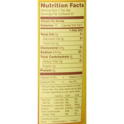OSEM Chicken Flavor Consumme - 14.1oz
