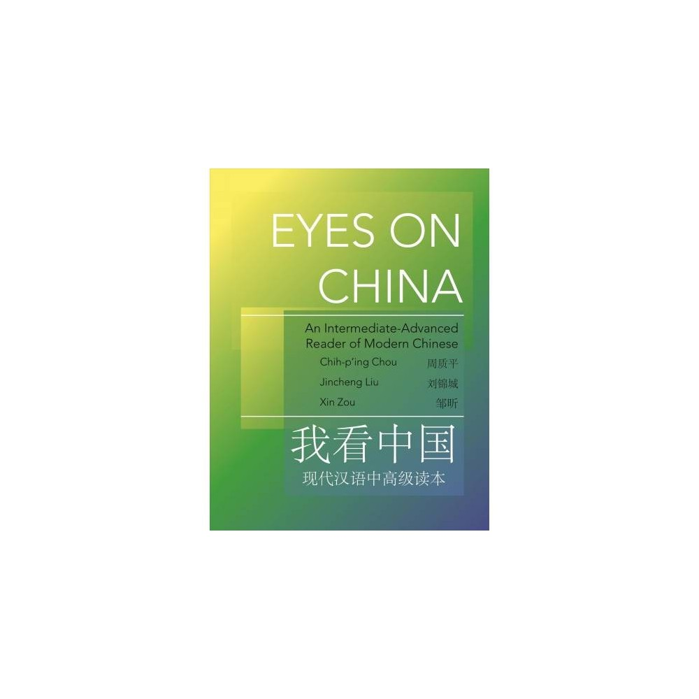 Eyes on China : An Intermediate-Advanced Reader of Modern Chinese - Bilingual (Paperback)