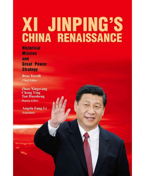 Xi Jinping's China Renaissance : Historical Mission and Great Power Strategy (Hardcover) (Zhou Xingwang - image 1 of 1
