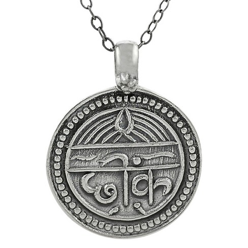 "Women's Journee Collection Good health Sanskrit Pendant Necklace in Sterling Silver - Silver (18"") - image 1 of 2"