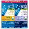 Mommy's Bliss Organic Baby Cough Syrup Relief & Immunity Boost Day/Night Combo Pack - image 2 of 4