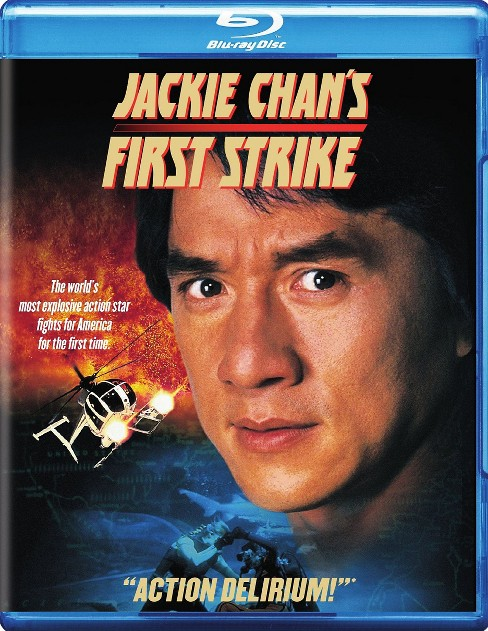 First Strike (Blu-ray) - image 1 of 1
