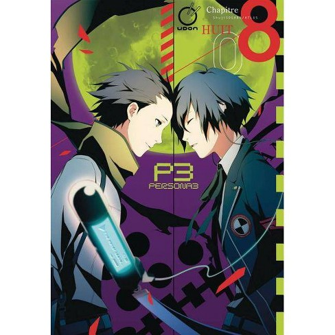 Persona 3 Volume 8 - by  Atlus (Paperback) - image 1 of 1