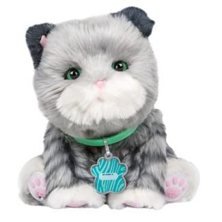 Little Live Pets Smooch My Dream Kitten