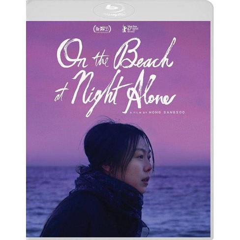 On the Beach at Night Alone (Blu-ray) - image 1 of 1