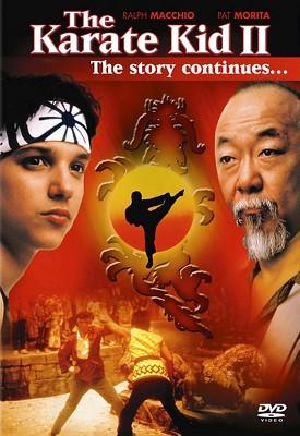 The Karate Kid, Part II (DVD)