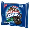 Oreo Limited Edition Rocky Road Trip Chocolate Sandwich Cookies - 10.7oz - image 3 of 4