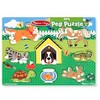 Melissa & Doug® World of Animals Wooden Peg Puzzles Set - Pets, Farm, and Safari 23pc - image 4 of 4