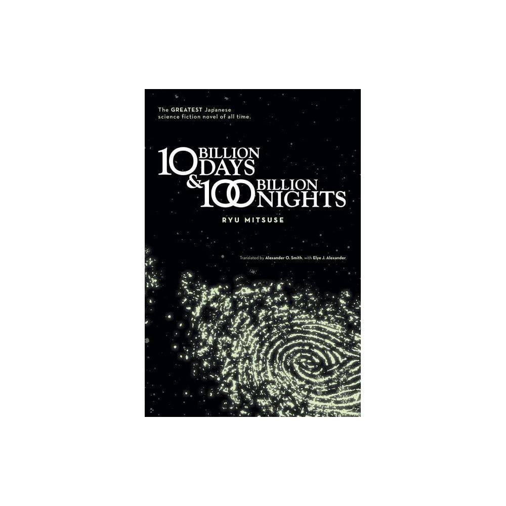 10 Billion Days 100 Billion Nights Ten Billion Days And One Hundred Billion Nights By Ryu Mitsuse Paperback
