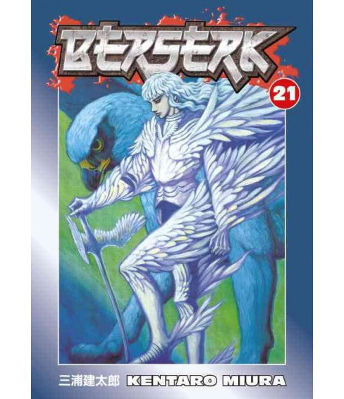 Berserk 21 -  (Berserk (Graphic Novels)) by Kentaro Miura (Paperback) - image 1 of 1