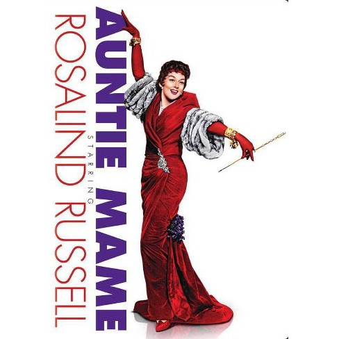 Auntie Mame (DVD) - image 1 of 1