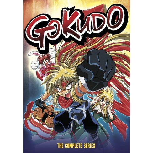Gokudo: The Complete Tv Series (DVD)