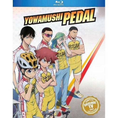 Yowamushi Pedal: The Complete First Series (Blu-ray) - image 1 of 1