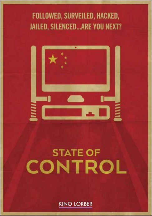 State of control (DVD) - image 1 of 1
