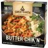 Sweet Earth Frozen Butter Chik'n - 8.5oz - image 2 of 3