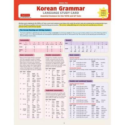 Korean Grammar Language Study Card - by  Woojoo Kim (Hardcover)