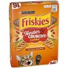 Friskies Tender & Crunchy with Flavors Chicken,Beef,Carrots&Green Beans Adult Complete & Balanced Dry Cat Food - 16lbs - image 4 of 4