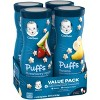 Gerber Puffs 4pk Variety Pack Strawberry-Apple & Banana - 5.92oz - image 3 of 4