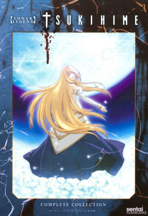 Tsukihime lunar legend:Complete colle (DVD) - image 1 of 1