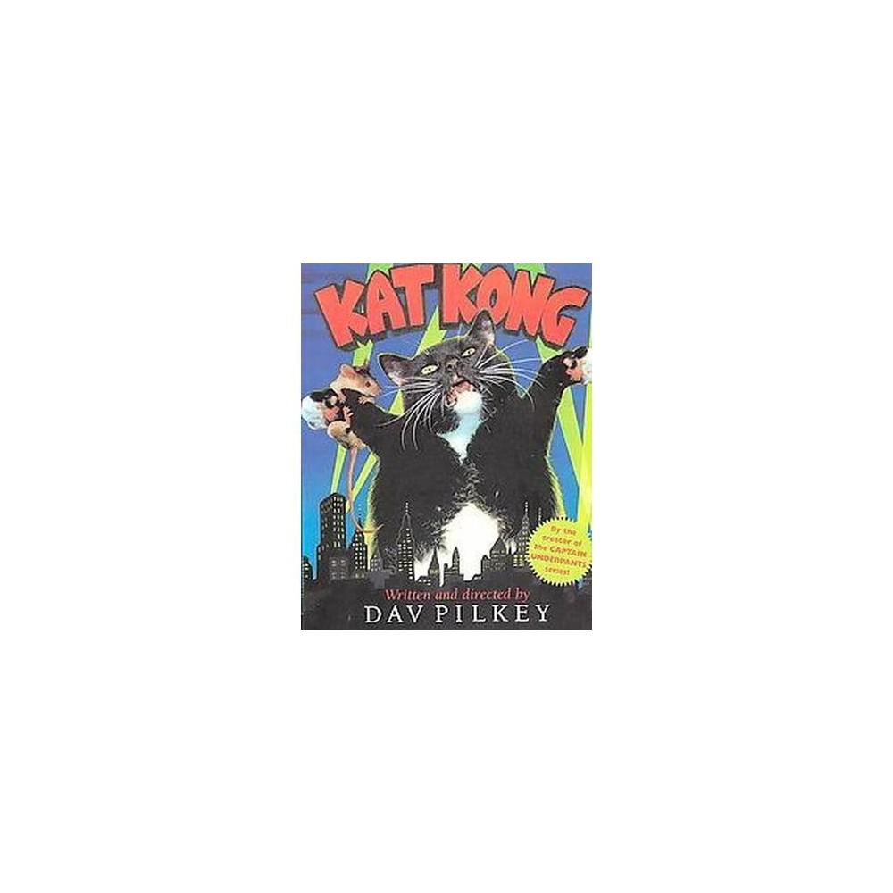 Kat Kong (Paperback) (Dav Pilkey)