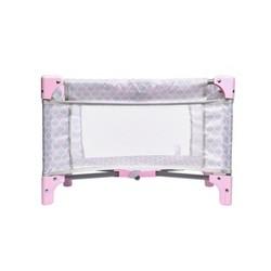 Perfectly Cute Folding Crib