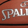 """Spalding 29.5"""" Velocity Basketball - Brown - image 3 of 4"""
