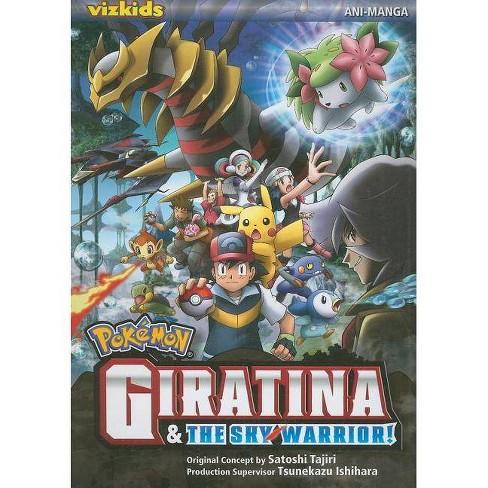 Pokemon Giratina And The Sky Warrior Ani Manga Pokemon Viz