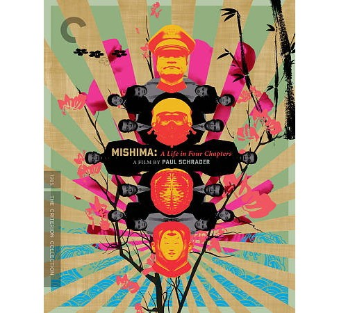 Mishima:Life In Four Chapters (Blu-ray) - image 1 of 1