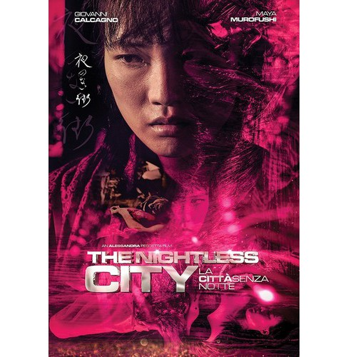Nightless City (DVD) - image 1 of 1