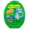 Gain Flings Laundry Detergent Pacs - Blissful Breeze - 96ct - image 3 of 3