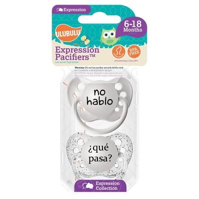 Ulubulu 2pk Pacifiers No Hablo & Que Pasa