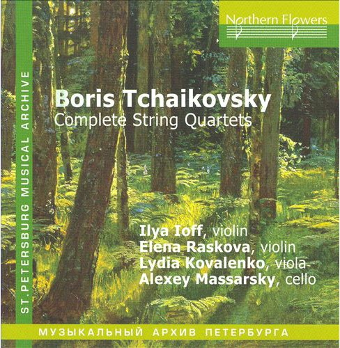 Various - Tchaikovsky:Complete String Qts (CD) - image 1 of 1